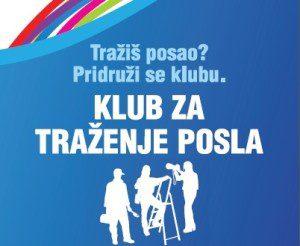 logo-klub-300x246